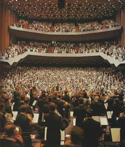 Houston Symphony Company 254x300